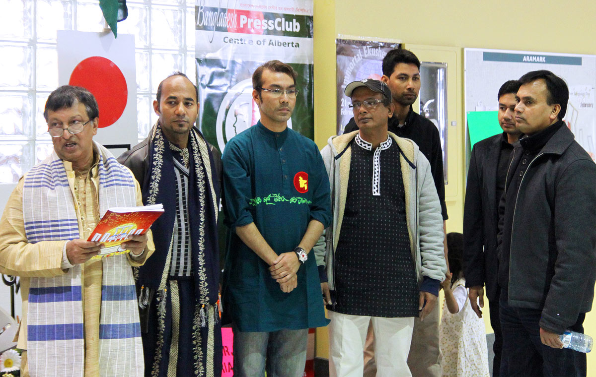 Announcement of the Nominees for MJMF's Ekushey Youth Awards 2015