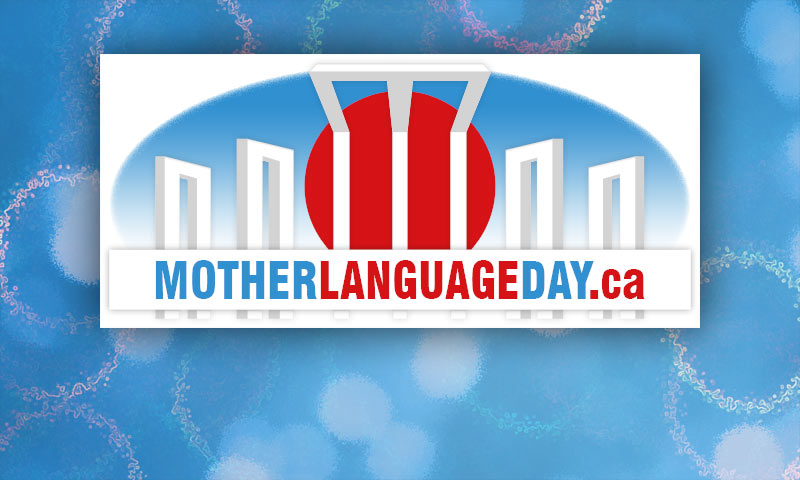 MotherLanguageDay.ca