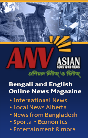 Asian News and Views · Bengali online news magazine