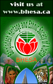 Bangladesh Heritage and Ethnic Society of Alberta (BHESA) · Promoter of Bangladeshi Culture and Heritage in and around Edmonton