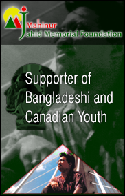 Mahinur Jahid Memorial Foundation (MJMF) · Supporter of Bangladeshi and Canadian Youth